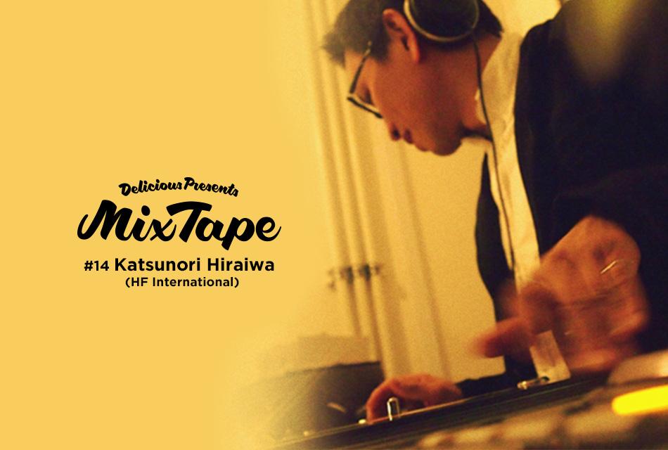 #14 Katsunori Hiraiwa