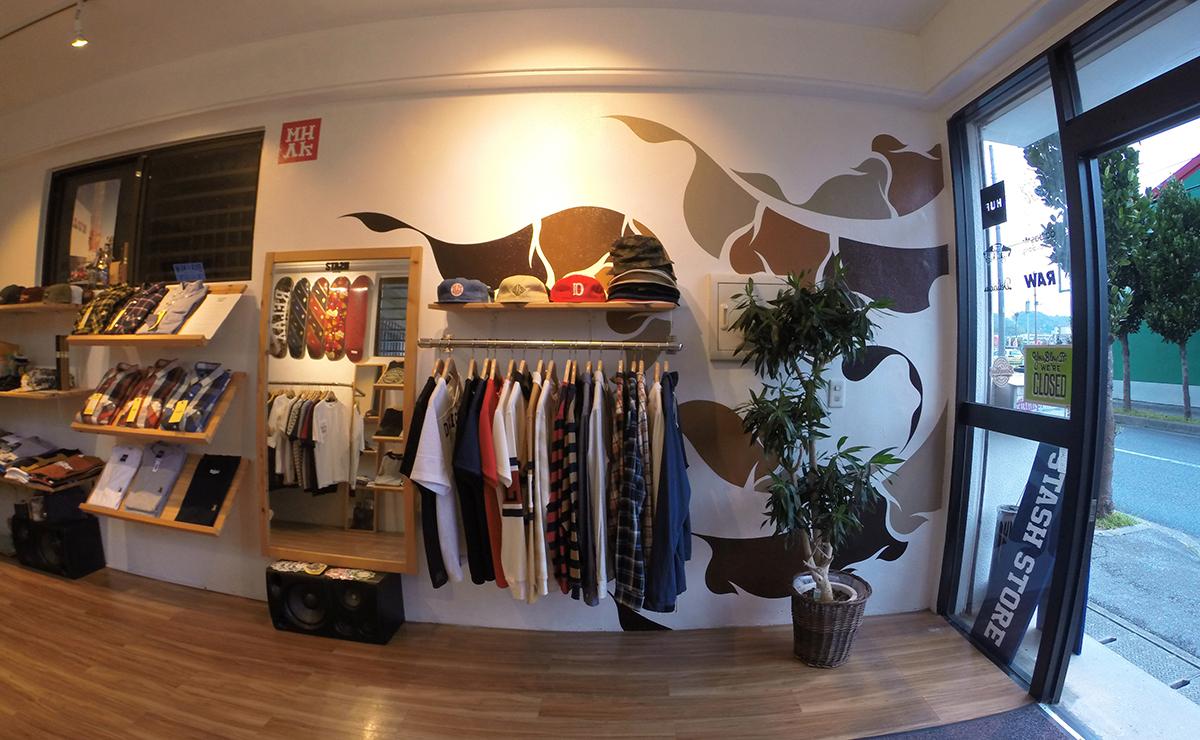 stash_store