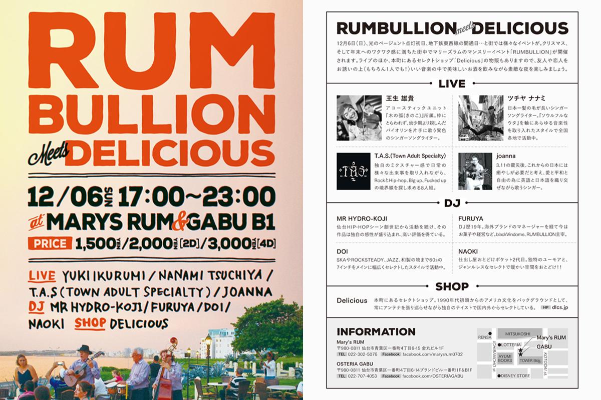 rumbullion01