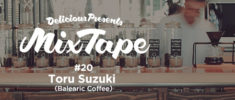 #20 Toru Suzuki (Balearic Coffee)