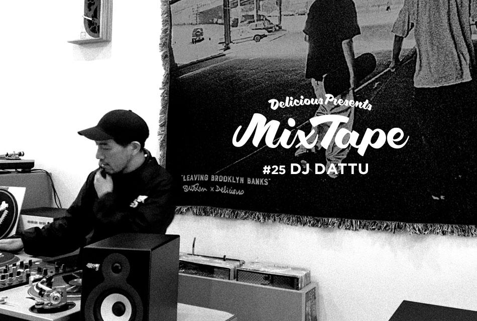 #25 DJ DATTU